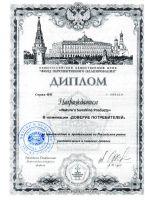 certif0009