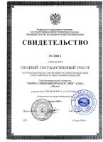 certif0010