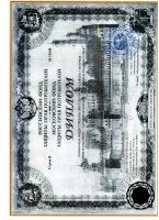 certif0014